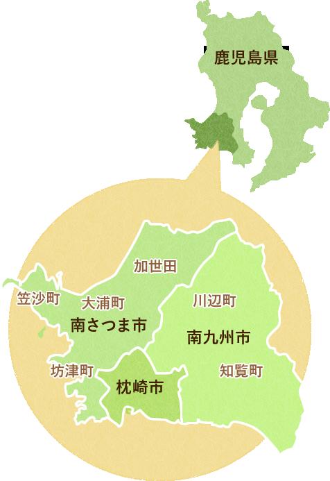JA南さつまの区域概要図